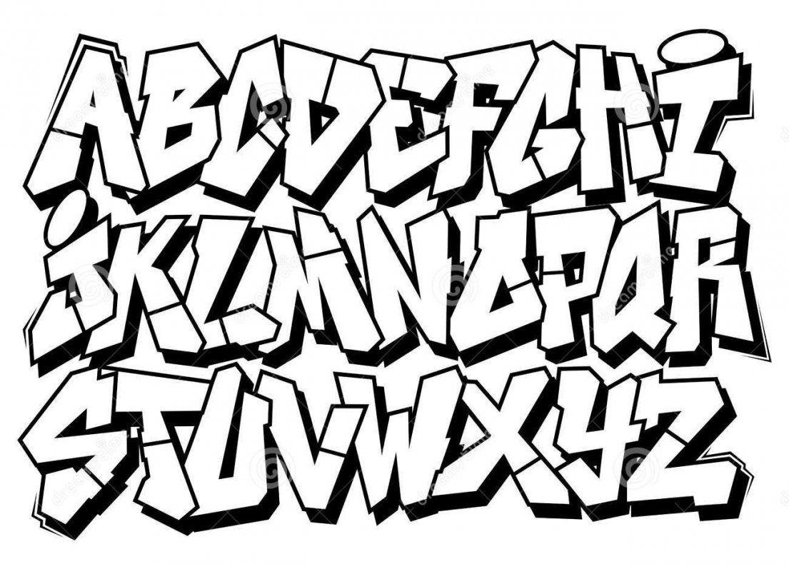 Buchstaben Graffiti Vorlagen Graffiti Vorlagen Buchstaben  Graffiti von Graffiti Buchstaben Vorlagen Az Bild