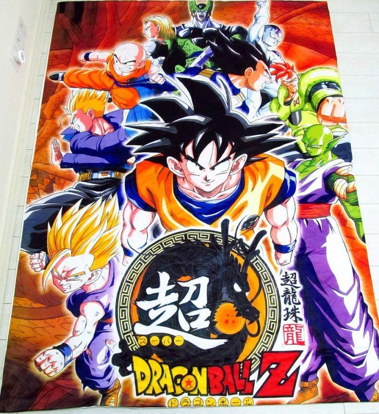 Dragonball Z Anime Manga Bettdeckenbezug Bettwäsche Polyester von Dragonball Z Bettwäsche Bild