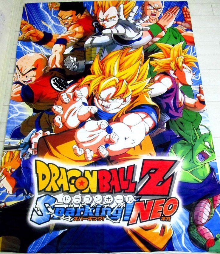 Dragonball Z Anime Manga Bettdeckenbezug Bettwäsche Polyester von Dragonball Z Bettwäsche Photo