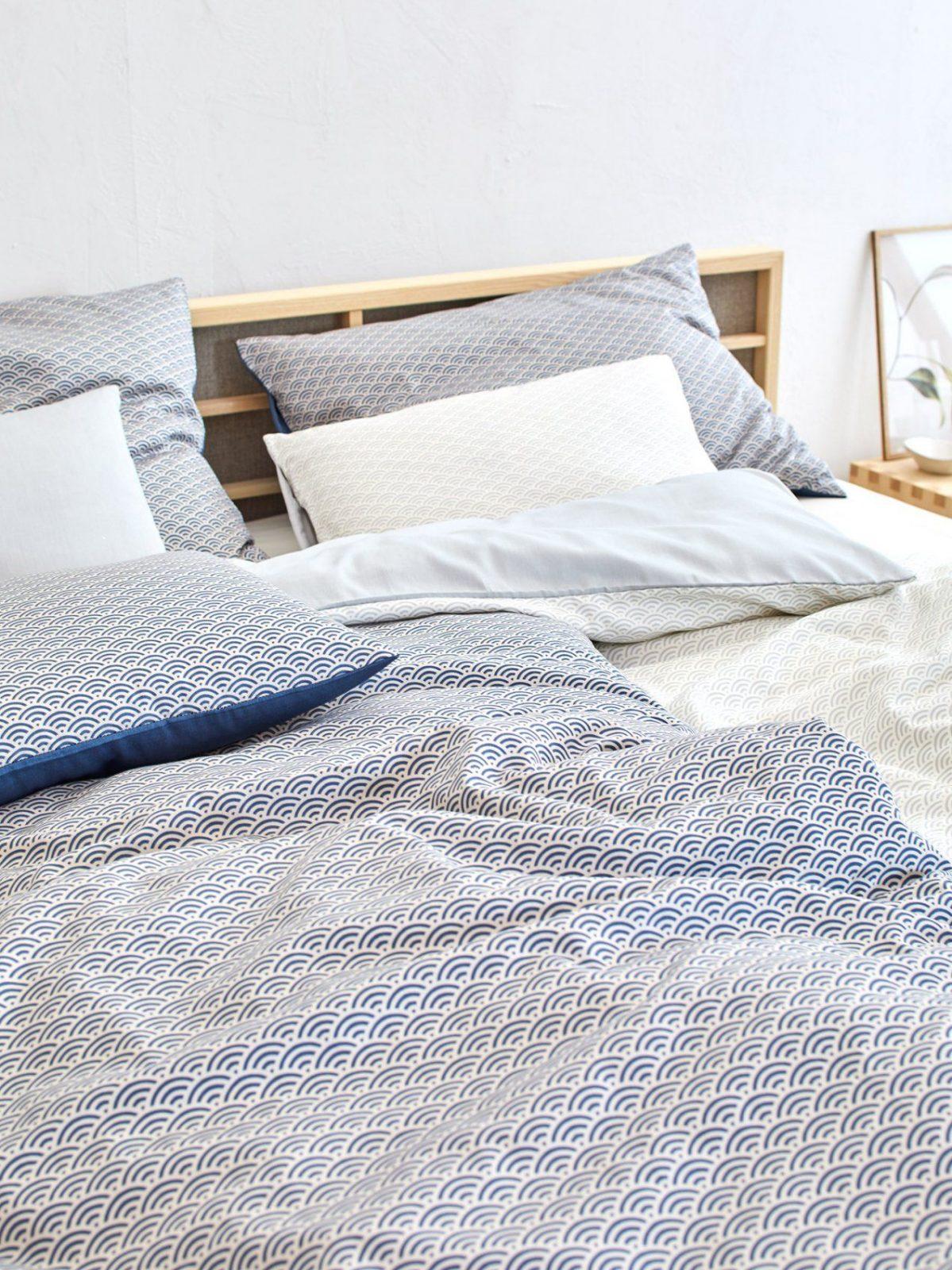 Grüne Erde Teppich Mit Set Kissen Und Deckenüberzug Naoko Stein 60 X von Grüne Erde Bettwäsche Bild