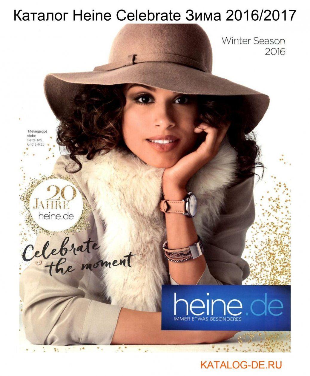 Katalog Heine Celebrate Zima 2016 2017Wwwkatalogderu  Заказ von Heine Immer Etwas Besonderes Bild