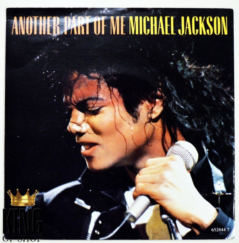 King Of Shop – Michael Jackson Shop Official Merchandise Collectors von Michael Jackson Bettwäsche Photo