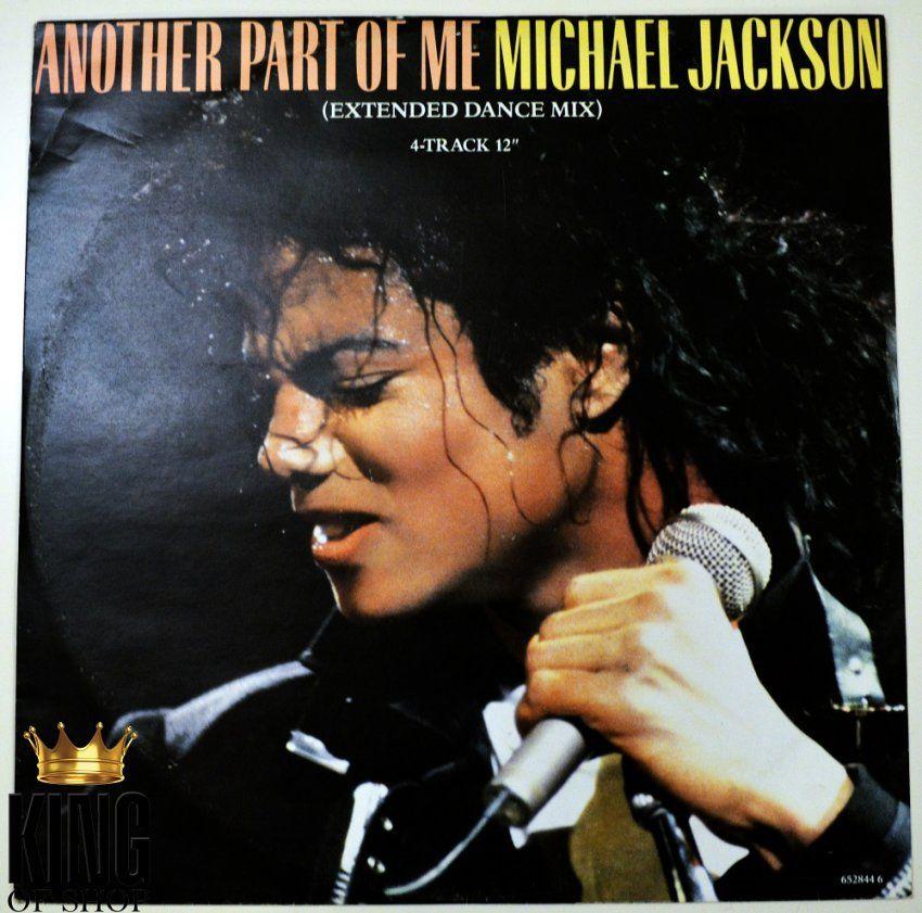Michael Jackson  Page 7 von Michael Jackson Bettwäsche Photo