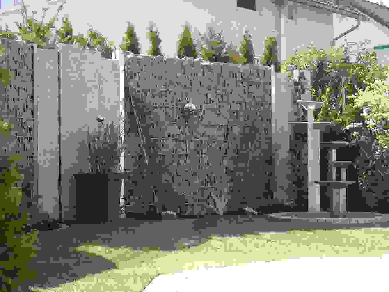 Sichtschutz Für Garten Frisch  Kühles Sichtschutz Von von Moderner Sichtschutz Im Garten Bild